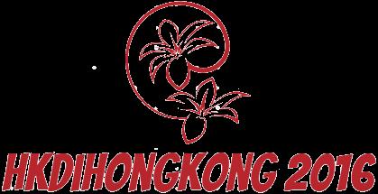 Hkdihongkong2016